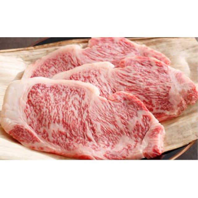 【カネ吉山本】近江牛[特] ステーキ用 サーロイン 200g×3枚