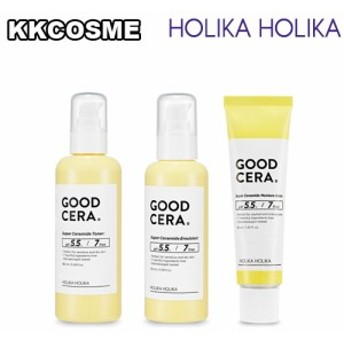 Holika Holika ホリカホリカ グッドセラ スーパー セラマイド トナー(化粧水)、エマルジョン、モイスチャーバーム 韓国コスメ 正規品