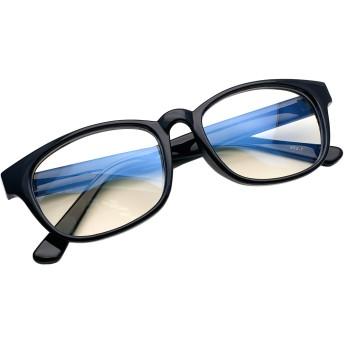 CYPHUS(サイファス) PCメガネ ブルーライトカット メガネ 伊達めがね サングラス メンズ レディース 男女兼用 UVカット 紫外線カット 眼精疲労 睡眠障害 軽量 PC スマホ