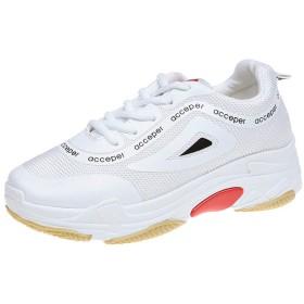 [チャンピオン靴店] 女性用通気性スニーカースポーツアウトドアカジュアルランニングシューズ男性用加硫 24.5cm 白