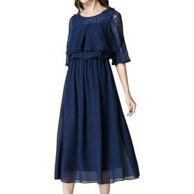[アイラカリラ] #78 ケイト (紺, L) トラディッショナル ロング フォーマル ドレス レディース