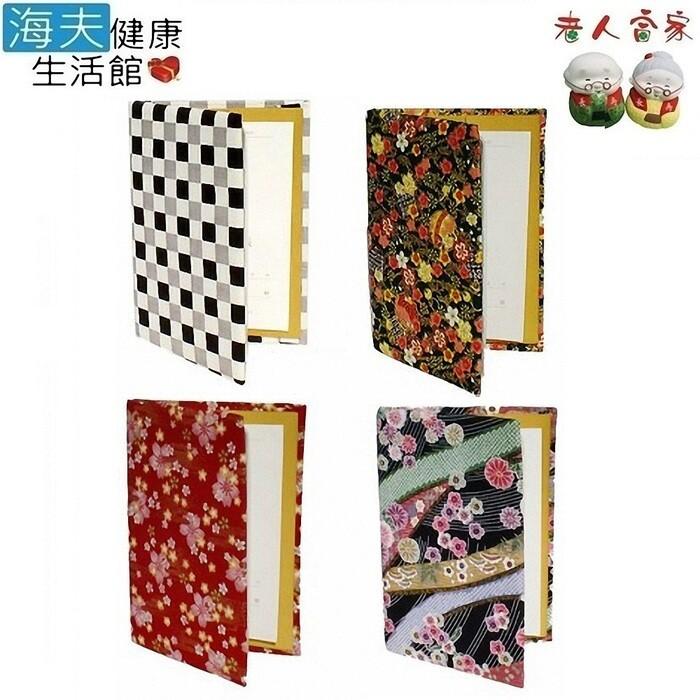老人當家 海夫shimada 京都風便利卡夾 透明內層 日本製