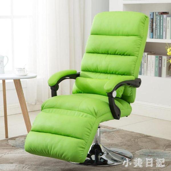 升降美容椅電腦椅懶人辦公椅美甲化妝轉椅時尚體驗椅子美容店專用 KV285 『小美日記』