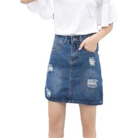 BSCOOLレディース スカート デニムスカート ハイウエスト ショート丈 スカート ダメージ加工 韓国ファッション スカート(Aブルー)