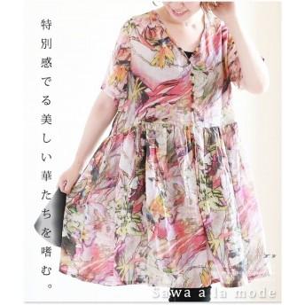 [マルイ]【セール】エレガントな花柄が素敵な半袖ワンピース/サワアラモード(sawa a la mode)
