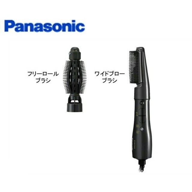 パナソニック[Panasonic][くるくるドライヤー][ZIGZAG]EH-KA60-K