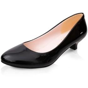 レディース パンプス 歩きやすい ローヒール 大きいサイズ 痛くない 軽い フォーマル オフィス 美脚 冠婚葬祭 リクルート 結婚式 通勤 安定感抜群 オシャレ 春 夏 防滑 婦人靴 白 黒