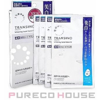 トランシーノ 薬用ホワイトニングフェイシャルマスク EX 20ml×4枚 (医薬部外品)