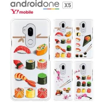 onex5 保護フィルム付き Y! mobile one X4 ケース カバー X5 スマホケー アンドロイドx5 sushi