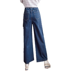 [イダク] レディース ロング ジーンズ ジーンズ ストレート カジュアルパンツ 薄 デニム ワイド パンツ デニムパンツ 通勤 大人 かわいい ジーパン ルーズカウボーイズボン ハイウエストディープブルーXL