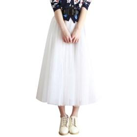 Goshang レディース スカート ふんわり ロングスカート エレガント ウエスト 着痩せ 着回し 長さ 春 夏 秋 冬