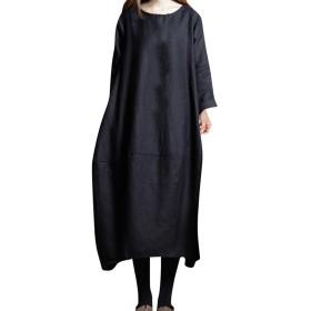 Binse ワンピース レディース 長袖 無地 ロング丈 aライン 体型カバー ゆったり 秋冬 ブラック カーキ レッド