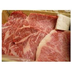 【カネ吉山本】近江牛[吟] 焼肉用 サーロイン 400g