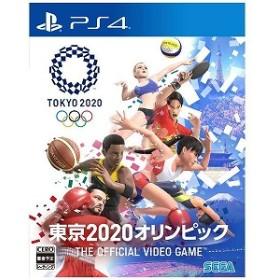セガゲームス PS4ゲームソフト 東京2020オリンピック The Official Video Game