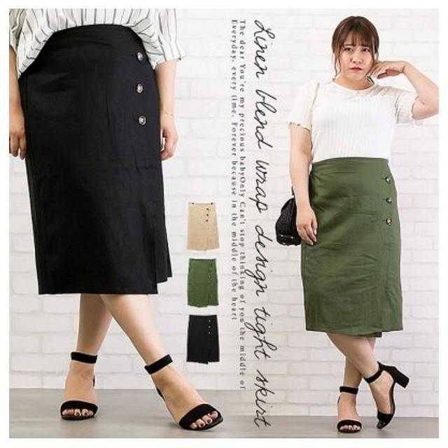 clette クレット リネン混ラップデザインタイトスカート
