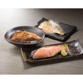 【敬老の日】山陰大松 氷温熟成 焼魚・煮魚詰合せ(敬老の日限定包装)