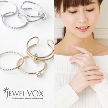 3点セット! 華奢 デザイン リング セットアクセ ストーン レイヤード 指輪 重ね付け 重ねづけ 捻り レディース 女性 アクセサリー ギフト ブランド ジュエルボックス jewelvox
