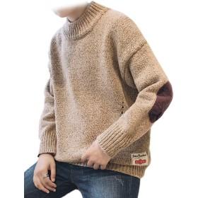 Amade メンズ 畦編みニット ベージュ セーター 韓国風 ゆる 大きいサイズ モックネック 普段着 男女兼用 お揃い 春秋JP040-Khaki-L