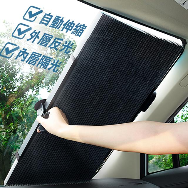 升級款自動伸縮隔熱遮陽簾