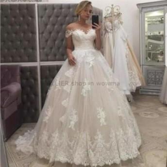 ウェディングドレス/ステージ衣装 オフショルダーホワイト/アイボリーウェディングドレスアップリケチュールボールゴージャスブライダル