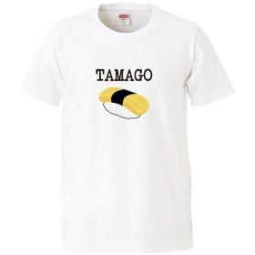 「TAMAGO」たまご握り たまご寿司 SUSHI 食べ物 英語 ひらがな カタカナ 日本語 おもしろ半袖Tシャツ ホワイト