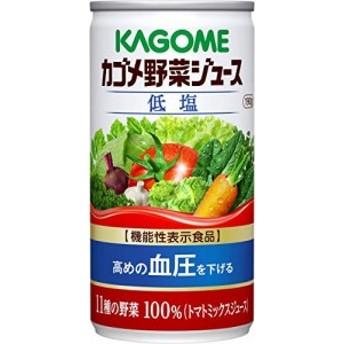 カゴメ 野菜ジュース低塩(缶) 190g×30本 [機能性表示食品]