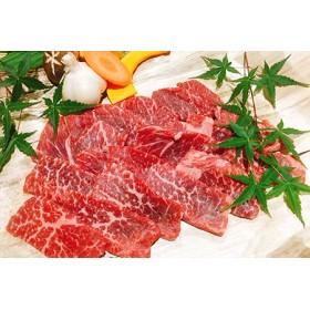 黒毛和牛 近江牛 【上霜】 モモ BBQ焼肉用 300g