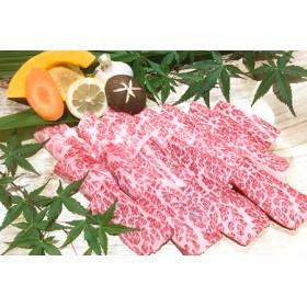 黒毛和牛 近江牛 【上霜】 カルビバラ BBQ焼肉用 300g