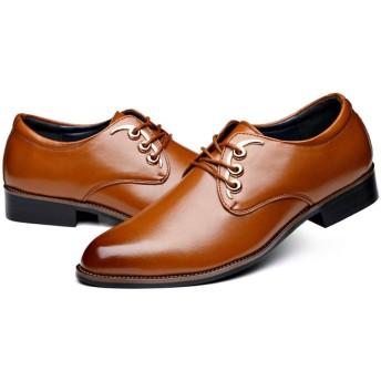 [PIRN] 革靴 メンズ ブラウン オシャレ レースアップ プレーンヒール かっこいい 大人 24.5cm 快適 歩きやすい カジュアル 軽量 滑り止め 磨耗に耐える 衝撃吸収 サイドゴア 営業マン 通勤 無地 オールシーズン ビジネスシューズ