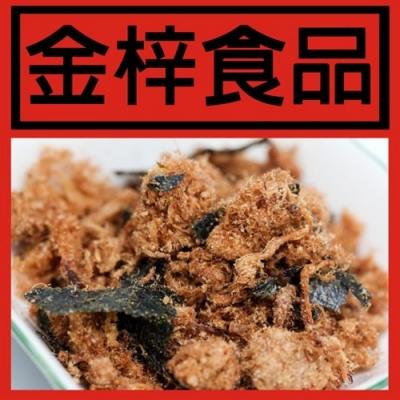 金梓食品 海苔肉鬆 (300g/包,共兩包)