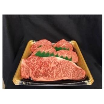 近江牛 ステーキ用 食べ比べセット