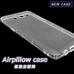 OPPO A73 TPU 防摔氣墊空壓殼
