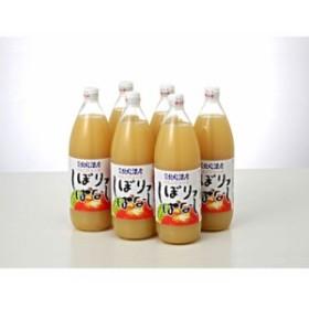 寿高原食品 【長野】信州産りんごジュース しぼりっぱなし