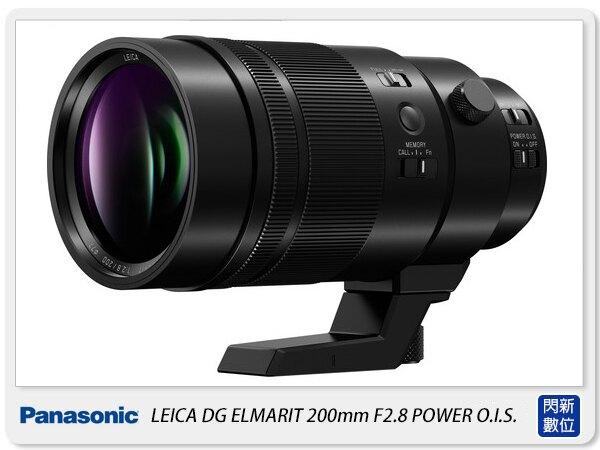 【銀行刷卡金+樂天點數回饋】含TC14增距鏡~ Panasonic LEICA DG 200mm F2.8 POWER O.I.S.(200,松下公司貨)