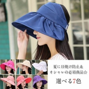 2019新作UVカット帽子/レデイース/紫外線対策/つば広/サンバイザー/UVカット/帽子レディース/つば広/夏/女優帽