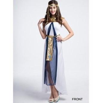 レディース コスチューム クレオパトラ 古代 エジプト女王 ギリシャ女神 セクシー フリーサイズ 本格派 リアルデザイン 公演