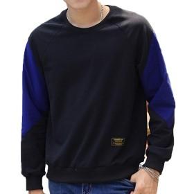 春服 メンズ トレーナー プルオーバーパーカー tシャツ スウェットシャツ メンズ 綿 長袖 オシャレ服 スポーツミックス ゆったり 上着 メンズ 秋 メンズファッション XL ブラック