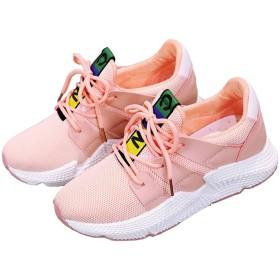 [Yikaifei] 超軽量 スニーカー ランニングシューズ おしゃれ レディース ジョギング ウォーキングシューズ 運動靴 スポーツ クッション性 トレーニングシューズ ジム レースアップ フライングアッパー 通学 日常着用 ピンク 23.5cm