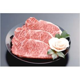 【4等級以上の未経産牝牛限定】近江牛サーロインステーキ200g×3枚