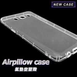 OPPO A75 TPU 防摔氣墊空壓殼