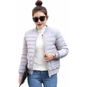 (BaLuoTe) レディース ダウンジャケット アウター コート 軽量 ショート丈 着痩せ スリム 中綿コート 冬 韓国風 防寒 防風 暖かい トップス カジュアル ファッション おしゃれグレーT2