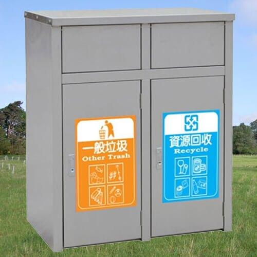 【企隆 圍欄 飯店用品】 資源回收 清潔 整理 垃圾桶 清潔箱 G290 不銹鋼二分類清潔箱 (1500運費)