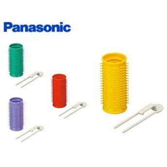 パナソニック[Panasonic][ホットカーラー][大カーラー1本]EH9041