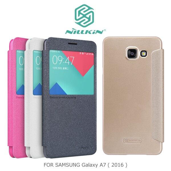 售完不補!強尼拍賣~ NILLKIN Samsung Galaxy A7(2016) 星韵皮套 側翻皮套 保護套