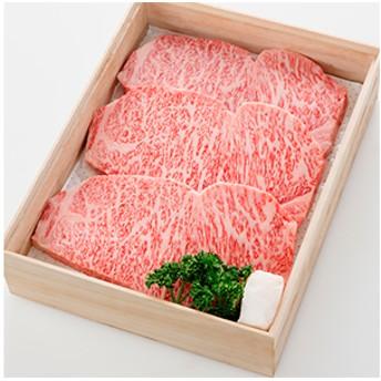 近江牛 特選サーロイン ステーキ