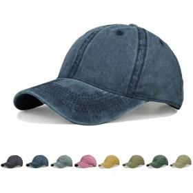 BIGHAS キャップ 帽子 日除け UVカット 通気性抜群 サイズ調整可能 男女兼用 野球帽 登山 釣り ゴルフ アウトドアなどに メンズ レディース (504ネイビー)