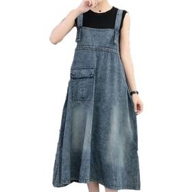 【ズオマ】レディース デニム ワンピース サロペットスカート ゆったり 無地 おしゃれ ジャンパースカート オーバーオール カジュアル (平均コード, 青3)
