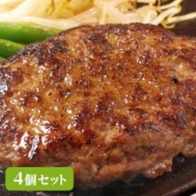 栄和(佐藤) 【宮城】仙台牛ハンバーグ120g 4個セット