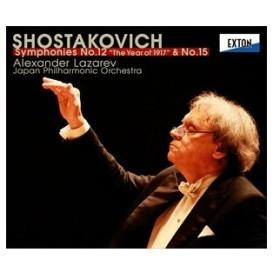 ショスタコーヴィチ:交響曲 第12番「1917年」&第15番/アレクサンドル・ラザレフ,日本フィルハーモニー交響楽団[CD]【返品種別A】