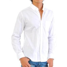 (キャンディーファンタジー) CANDY FANTASY シャツ メンズ Yシャツ ブロード シンプル 【e380】 (L, ホワイト)